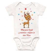 Otroški body- moj prvi, drugi, tretji... božič z mamico, očkom, sestrico /bratcem / teto /babico /dedkom...